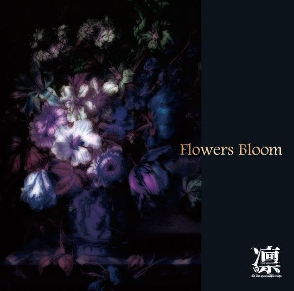 LIN - Flowers Bloom TYPE A