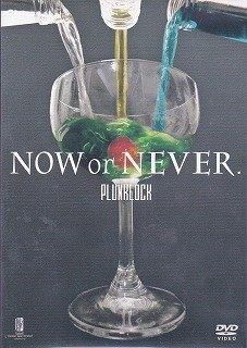 PLUNKLOCK - NOW or NEVER CD+DVD