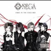 NEGA - FABLE IN THE COLD BED TYPE A