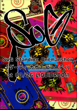SuG - SuG Standing Onemanshow 『Dirty Chaos Beauty』 at 08/26 LIQUIDROOM