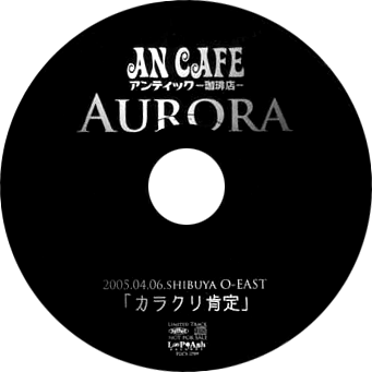 AN CAFE - AURORA