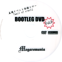 Megaromania - Shusai EVENT Zenkoku TOUR 「wail of crest」 BOOTLEG DVD Vol.3