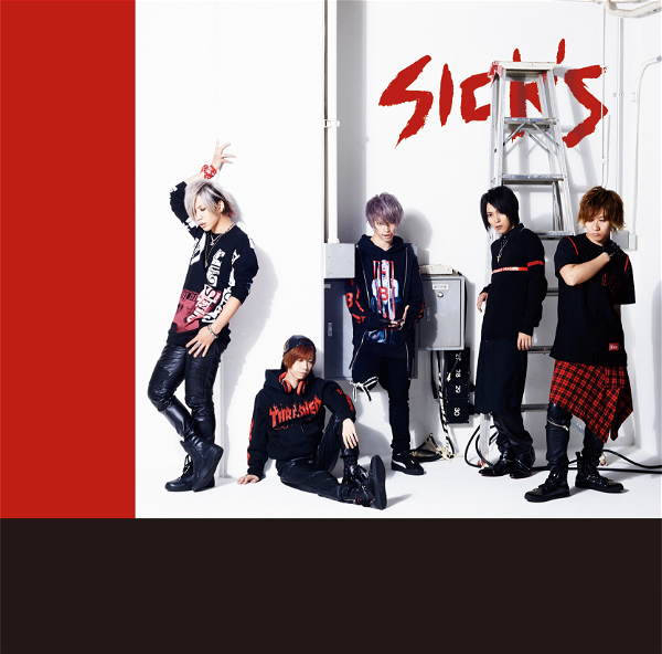 SuG - SICK'S LIMITED EDITION