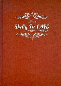 (omnibus) - Shelly Tic CAFE
