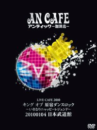 AN CAFE - LIVE CAFE 2010 KING OF HARAJUKU DANCE ROCK ~IKINARI NYAPPY LEGEND~