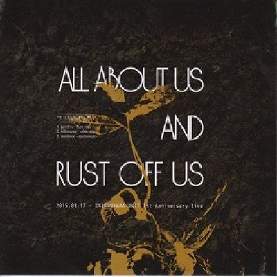 HOLLOWGRAM - ALL ABOUT US AND RUST OFF US