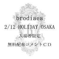brodiaea - Muryou Haifu COMMENT CD