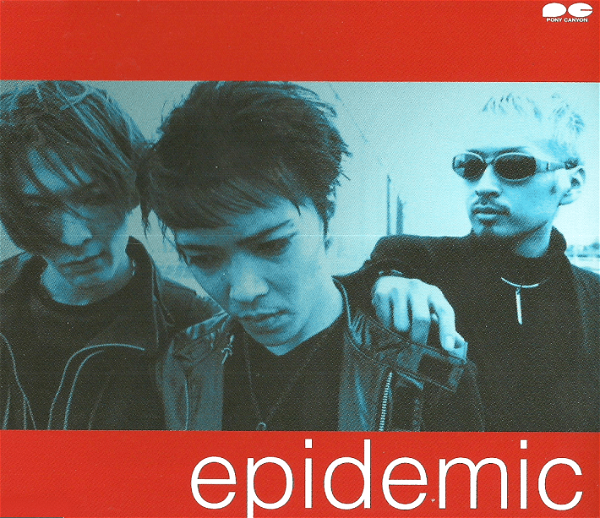 epidemic - Kiseki no Shiro
