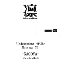 LIN - 「Independent -MAZE-」 Message CD -NAGOYA-