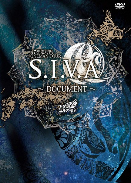 Royz - S.I.V.A ~DOCUMENT~