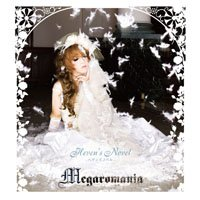Megaromania - Heaven's Novel -HEAVEN'S NOVEL- TYPE:B
