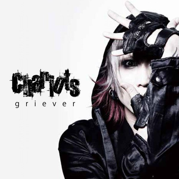 chariots - griever