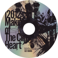 12012 - Making of The Clip; Heart