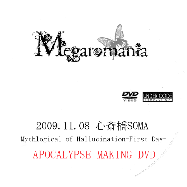 Megaromania - 2009.11.08 Shinsaibashi SOMA Mythlogical of Hallucination-First Day- APOCALYPSE MAKING DVD
